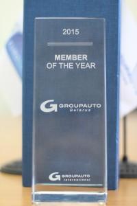 Award 2015-1
